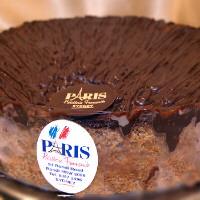 Bon Vivant Cake Recipe